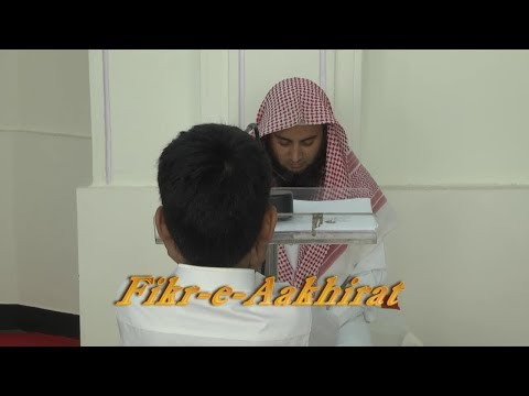Fikr-e-AakhiratBy : Shaik Abu Zakariyya Safder 13th Oct 2017