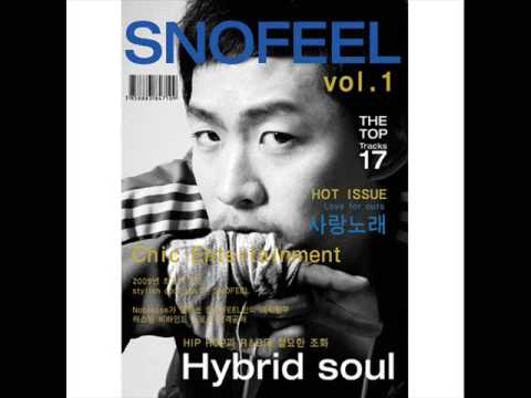 [MP3] 08. 사랑에 속았다 (Feat. Lemon) - 스노필 (Snofeel)