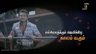 Whatsapp status tamil video | Motivation song | Manoj editz