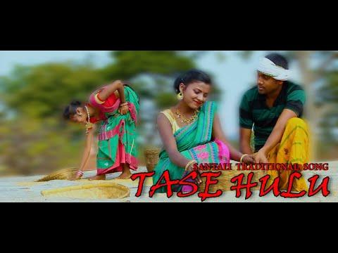 New Santali Album - 2018 | Tase Hulu - Harvesting Song | Tiriyo singles | Anjali & Akash | HD Mp3