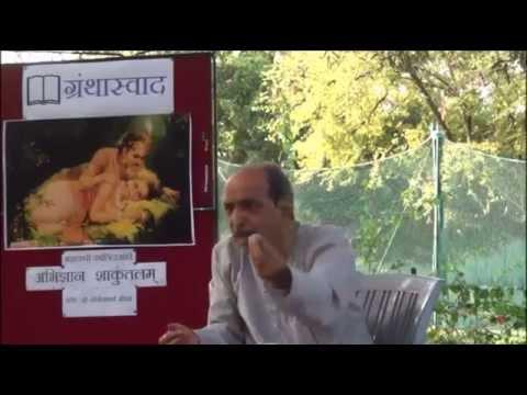 Abhigyan Shakuntalam In Sanskrit Pdf
