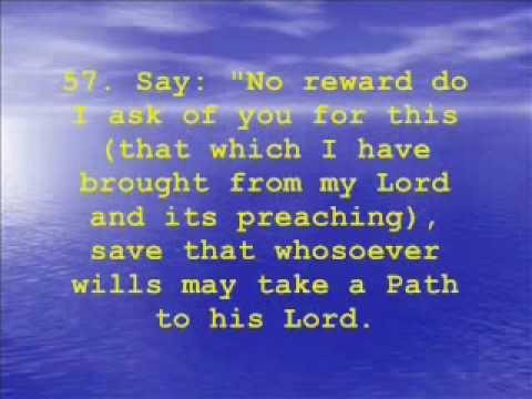 Quran Recitation of Surat Al-Furqan (verses 35-77) by Al Afasy  by Mishary Al Afasy Part-2