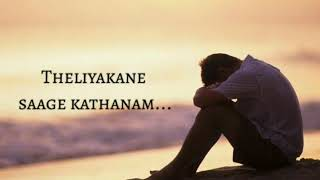 Asha pasham WhatsApp status lyrical...