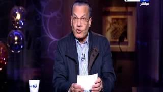 اخر النهار - بعد وقف تصدير الغاز لأسرائيل  . محكمة دولية تعاقب مصر بغرامة مزدوجة بــ 1 76 مليار جنية