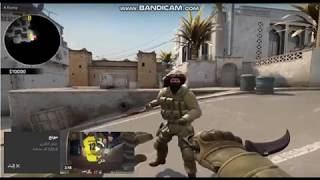 Cs Go Funny Moment With Offensive Play