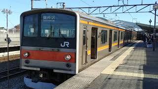 武蔵野線205系M5編成 新座駅発車シーン