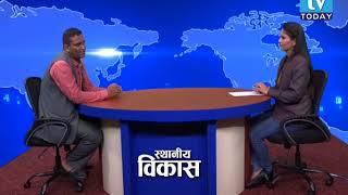 Ghansyam Bhandari, Mayor, Dullu Municipality Dailekh Talk show…