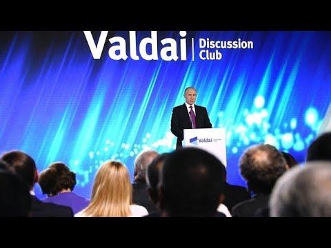 """Открытие международного дискуссионного клуба """"Валдай"""". Полное видео"""