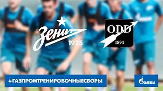 «Газпром» — тренировочные сборы: «Зенит» — «Одд»