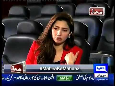 Mahira Khan in Mahaaz Wajahat Saeed Khan kay Sath - 17 January 2016 | Mahira Khan