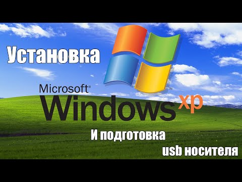 Как установить Windows Xp с USB флешки в 2020 году   Установка Windows Xp на флешку.