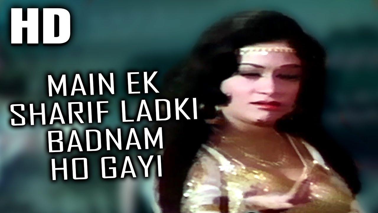 """Aaja teri yaad aayee (from """"charas"""") lata mangeshkar & mohammed."""