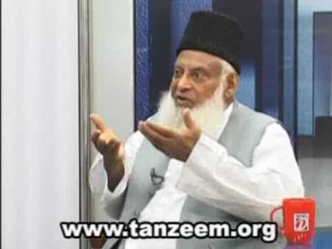 (9/9) The Lucman Show with Dr Israr Ahmed