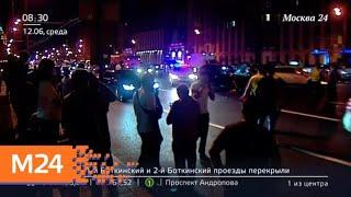 Смотреть видео Крупное ДТП произошло на Кутузовском проспекте - Москва 24 онлайн