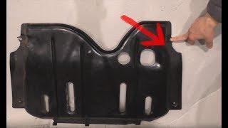 видео Как защитить картер двигателя на автомобиле