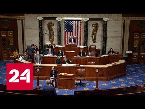 Признание геноцида армян и пакет санкций: чем ответит американскому Конгрессу Анкара? - Россия 24