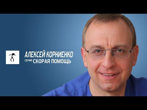 Клиника урологии Первого МГМУ им. . Сеченова