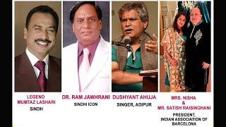 Live Aaj Kal Weekly Phirse - W20D2
