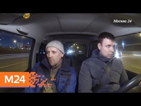 """""""Специальный репортаж"""":  Услуга трезвый водитель незаконна?  - Москва 24"""