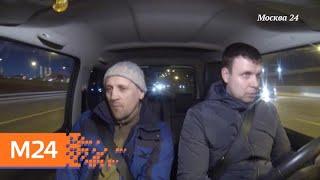 """""""Специальный репортаж"""": """"трезвый водитель"""" - Москва 24"""