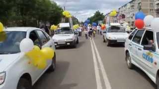 Компания СККИФ на Дне города Вичуги