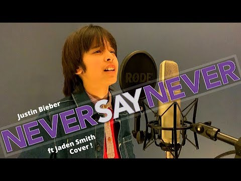 never-say-never-(justin-bieber-ft-jaden-smith)-cover---aman