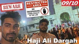 TRESPASSING CASE IF YOU SHOOT AT HAJI ALI