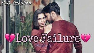Love Failure | Mashup | Usuraiya Tholaichen, Sagiyae, Vilagathey | J.D. Creation