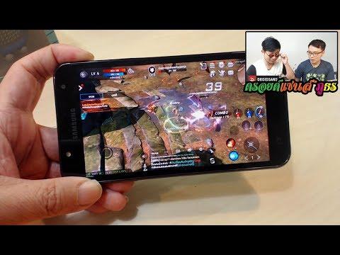 ดรอยแซนส์ภูธร : Galaxy J7 Core มาละเด้อ - วันที่ 26 Jul 2017