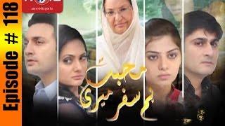 Mohabbat Hamsafar Meri | Episode #118 | Full HD | TV One Classics | Romantic  Drama | 2014