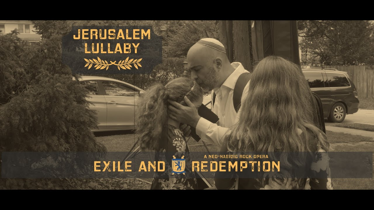 Jerusalem Lullaby (Official Music Video)