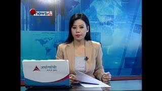 NEWS 7 AM (2074-06-26)- NEWS24 TV