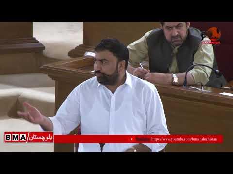 18-5-2018 /Balochistan Assembly بلوچستان اسمبلی میں معطل اراکین اسمبلی کی بحالی کی تحریک پیش کو
