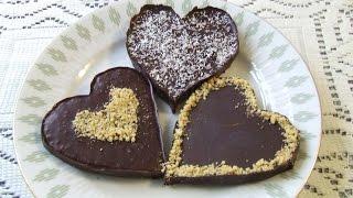 Подарок на 14 Февраля  Шоколадное  сердце Рецепт приготовления