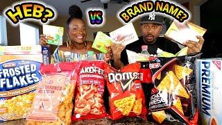 HEB vs BRAND NAME SNACK TASTE TEST! YUMMYBITESTV