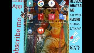 ብ viber,messenger,whatsapp,imo ዝኣመሰሉ ናብ ዝኾ ነሰብ  ኣብ ንድውለሉ record ክገብረና ይኽእልዶ?