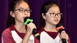 Publication Date: 2017-09-05 | Video Title: 福榮街官立小學16-17年度 - 試後活動