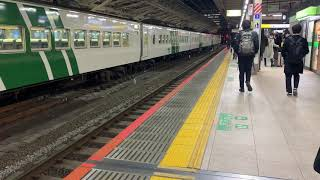 特急ひたち E657系 東京駅に入線! 隣のホームには踊り子185系 〜吉康 全国列車旅〜