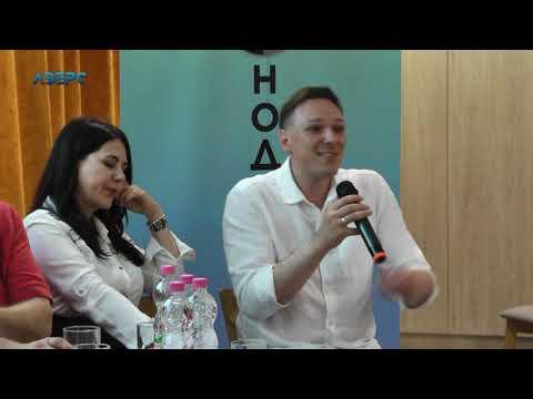 ТРК Аверс: У Луцьку Климпуш - Цинцадзе розповіла про подвійне громадянство своїх доньок