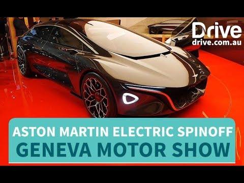 Aston Martin Unveils Autonomous, Electric Spinoff   Drive.com.au - Dauer: 74 Sekunden