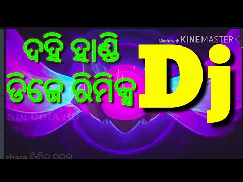 Dahi Handi Odia Latest Dj Remix Song 2017 hard bass mix DJ