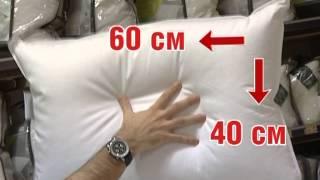 Как выбрать правильно подушку!(, 2013-04-13T10:38:57.000Z)