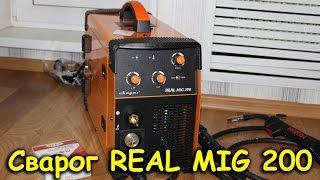 Сварог REAL MIG 200(Моя обновочка, в гараже поселился новый сварочный полуавтомат., 2016-12-28T19:31:59.000Z)
