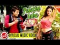 Download New Nepali Song 2016/2073   Fulethe Jaba - Ira Sharma Ft.Surabina & Pushpa   Kadariya Entertainment MP3 song and Music Video
