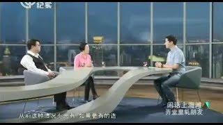 吴语10地区方言对比 Chinese Wu language, 10 dialects of Northern Wu