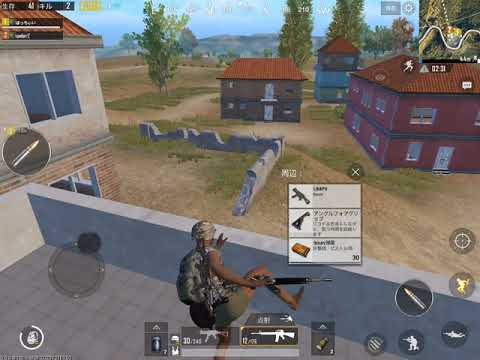 [PUBG MOBILE] 物資確保湿布哀 - iPad Air2 [Mac+QuickTime]