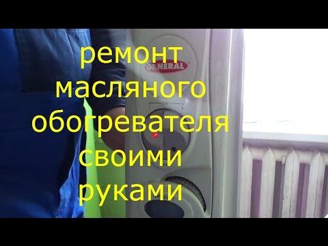 Видео Опора освещения г малоярославец