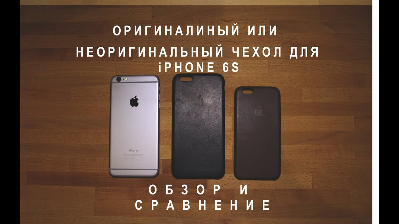 Копия iphone 6-оригинал Iphone 6.Iphone 6 copy VS original iphone .