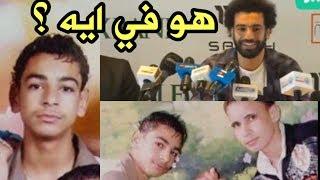 محمد صلاح فلاح ودبلوم صنايع اقوي رد بسبب فيديو الاسكول | ناصر حكاية