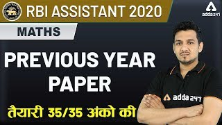rbi-assistant-2020-previous-year-papers---maths-for-rbi-assistant-preparation